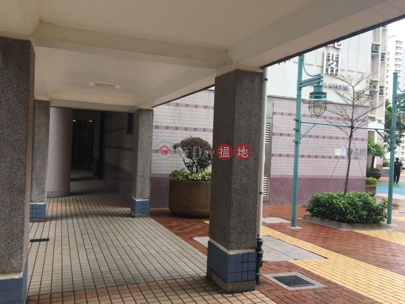 Hong Lai House (Block D) Hong Yat Court (Hong Lai House (Block D) Hong Yat Court) Lam Tin|搵地(OneDay)(1)