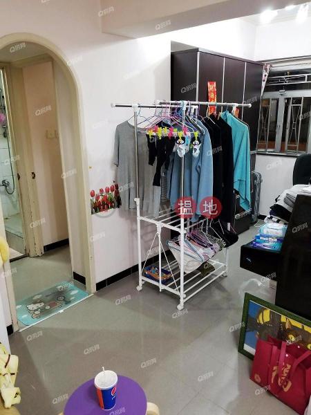 HK$ 3.8M, Hing Yip Building | Yuen Long, Hing Yip Building | 1 bedroom Flat for Sale