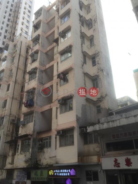 鳳錦樓 (Fung Kam House (Mansion)) 慈雲山|搵地(OneDay)(4)
