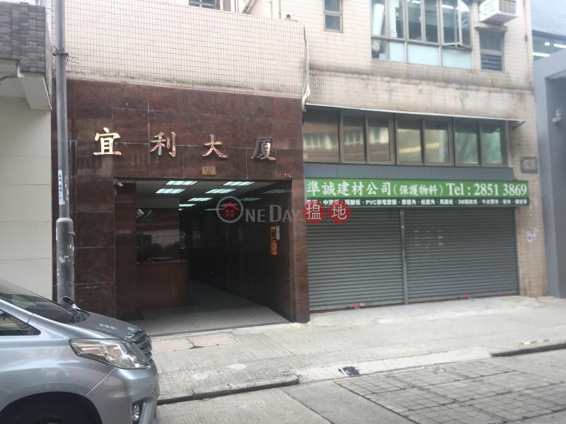 Elex Industrial Building (Elex Industrial Building) Tai Kok Tsui 搵地(OneDay)(1)