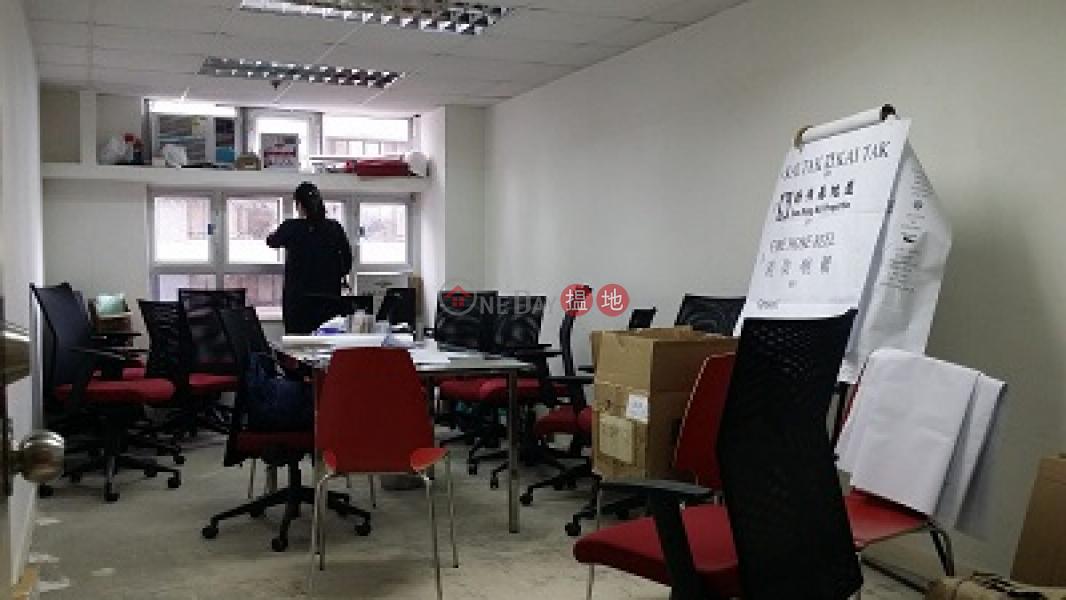 香港搵樓|租樓|二手盤|買樓| 搵地 | 寫字樓/工商樓盤出租樓盤-啟德商廈