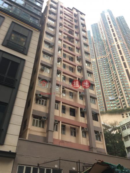 Nam Wah Mansion (Nam Wah Mansion) Shek Tong Tsui 搵地(OneDay)(1)
