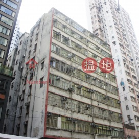 On Hing Building|安慶樓