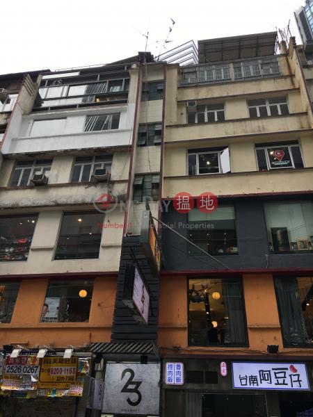 蘭芳道17號 (17 Lan Fong Road) 銅鑼灣|搵地(OneDay)(2)