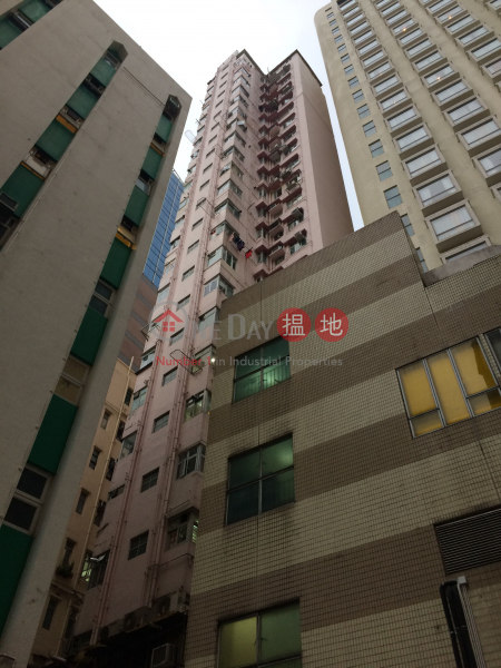 Fook On Building (Fook On Building) Wan Chai|搵地(OneDay)(1)