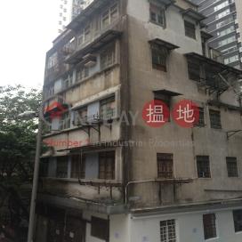 城皇街10號,蘇豪區, 香港島