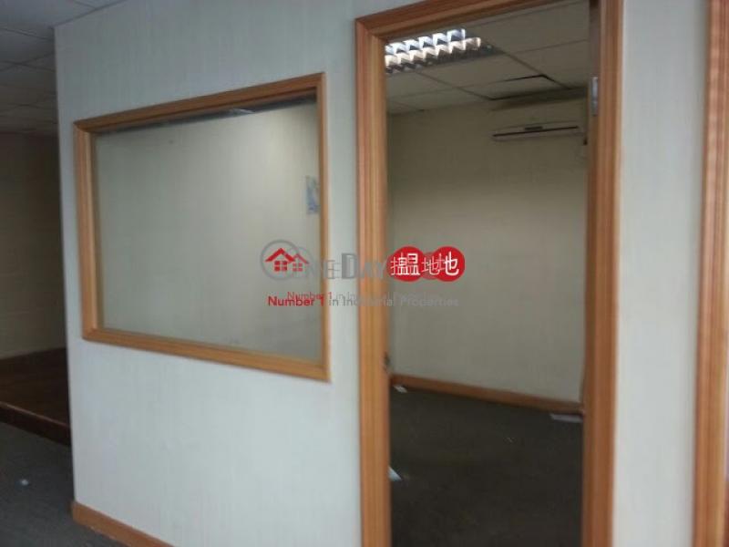 Wing Hang Industrial Building, Very High | Industrial Sales Listings HK$ 3.6M