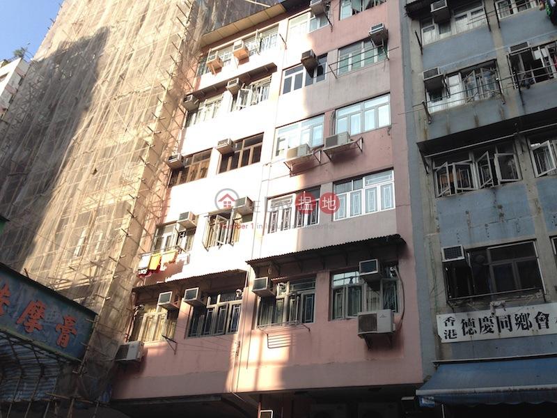 28 Tai Nan Street (28 Tai Nan Street) Prince Edward|搵地(OneDay)(2)