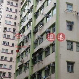 Kam Hoi Mansion|金海大廈