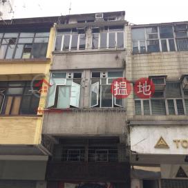 222 Tai Nan Street|大南街222號