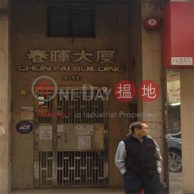 Chun Fai Building,Wan Chai, Hong Kong Island