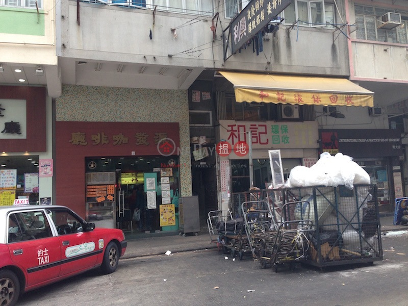 66-68 Ki Lung Street (66-68 Ki Lung Street) Prince Edward|搵地(OneDay)(1)