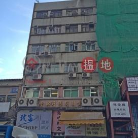 San Fung Avenue 74|新豐路74號