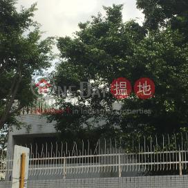 149 Waterloo Road,Kowloon Tong, Kowloon