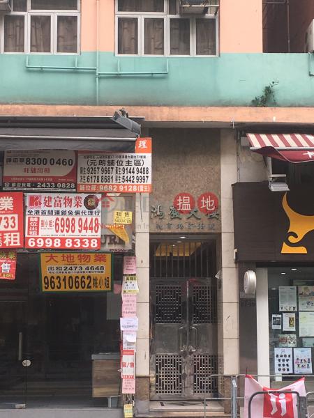 Hung Fat House (Hung Fat House) Yuen Long|搵地(OneDay)(2)