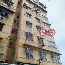 2 FUNG YI STREET,To Kwa Wan, Kowloon