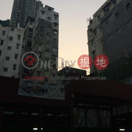 353 Tai Nan Street|大南街353號