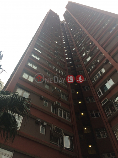 裕康閣 (A座) (Yue Hong House (Block A) Hong Tin Court) 藍田|搵地(OneDay)(3)