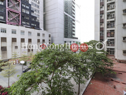 2 Bedroom Unit for Rent at (T-25) Chai Kung Mansion On Kam Din Terrace Taikoo Shing|(T-25) Chai Kung Mansion On Kam Din Terrace Taikoo Shing((T-25) Chai Kung Mansion On Kam Din Terrace Taikoo Shing)Rental Listings (Proway-LID95081R)_0