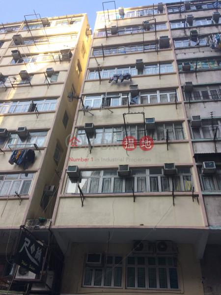 586 Fuk Wa Street (586 Fuk Wa Street) Cheung Sha Wan|搵地(OneDay)(1)