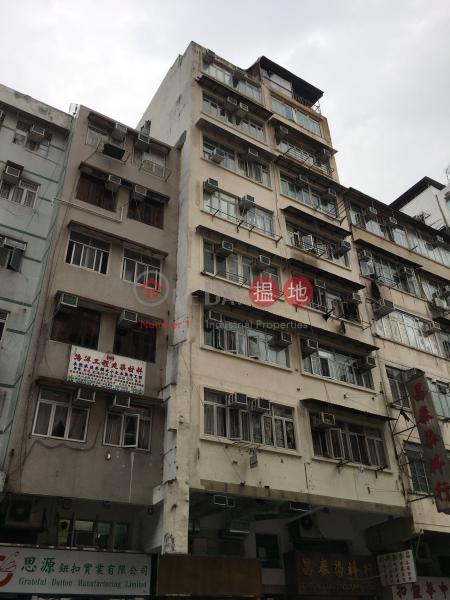 基隆街211號 (211 Ki Lung Street) 深水埗|搵地(OneDay)(2)
