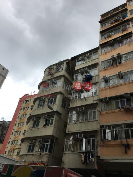 北河街32號 (32 Pei Ho Street) 深水埗 搵地(OneDay)(3)