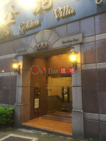 Golden Villa Block B (Golden Villa Block B) Yau Kam Tau|搵地(OneDay)(2)