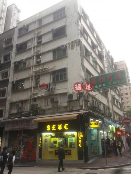 德興街1號 (1 Tak Hing Street) 佐敦|搵地(OneDay)(1)