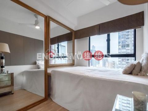 2 Bedroom Flat for Rent in Sai Ying Pun|Western DistrictRichsun Garden(Richsun Garden)Rental Listings (EVHK100024)_0