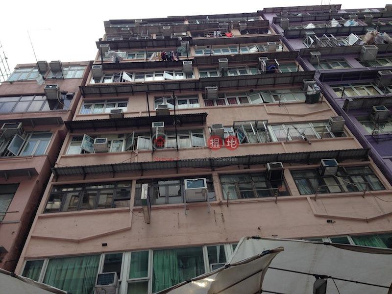 25-27 Tung Choi Street (25-27 Tung Choi Street) Mong Kok 搵地(OneDay)(2)