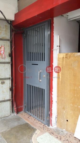 22 Kam Hong Street (22 Kam Hong Street) North Point|搵地(OneDay)(5)