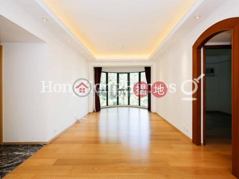 曉峰閣兩房一廳單位出租 中區曉峰閣(Hillsborough Court)出租樓盤 (Proway-LID122982R)_0
