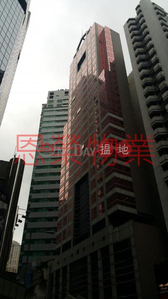 TEL: 98755238, Progress Commercial Building 欣榮商業大廈 Rental Listings   Wan Chai District (KEVIN-7581251707)