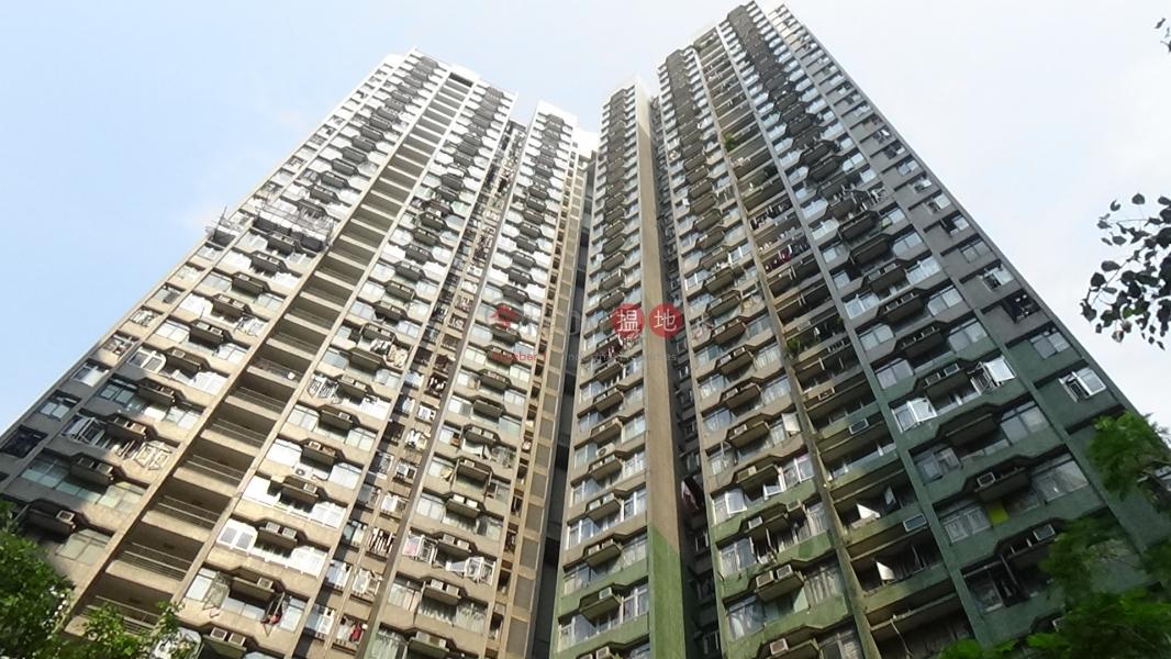 華廉樓 華貴邨 (Wah Lim House, Wah Kwai Estate) 薄扶林|搵地(OneDay)(2)