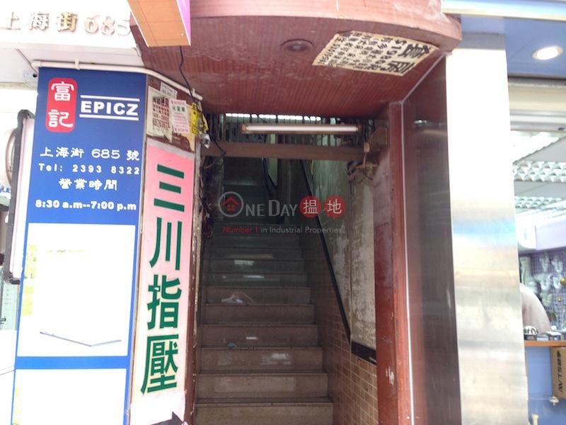 上海街685號 (685 Shanghai Street) 太子|搵地(OneDay)(1)
