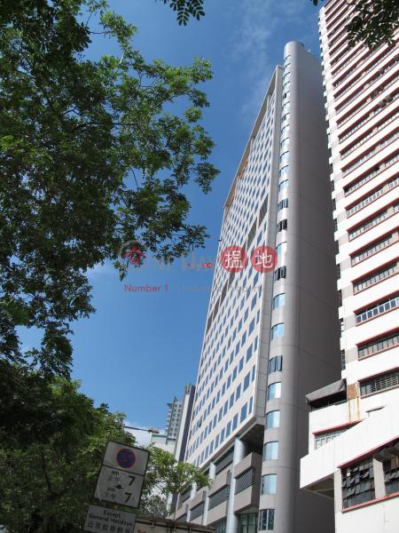 Kingsford Ind. Bldg. Blk. 1, Metro Loft 都會坊 Metro Loft 都會坊 Rental Listings | Kwai Tsing District (forti-01576)