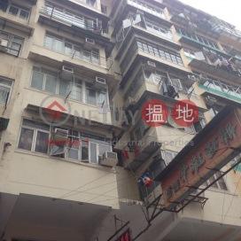 21-23 Ki Lung Street,Prince Edward, Kowloon