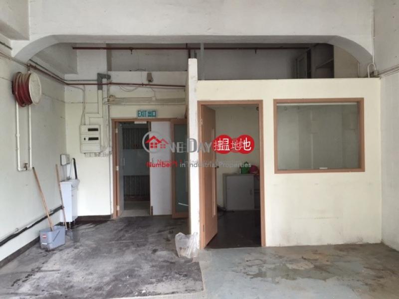 有匙即睇,細寫大倉|沙田安華工業大廈(On Wah Industrial Building)出租樓盤 (jason-03904)