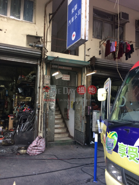 558 Fuk Wa Street (558 Fuk Wa Street) Cheung Sha Wan|搵地(OneDay)(2)