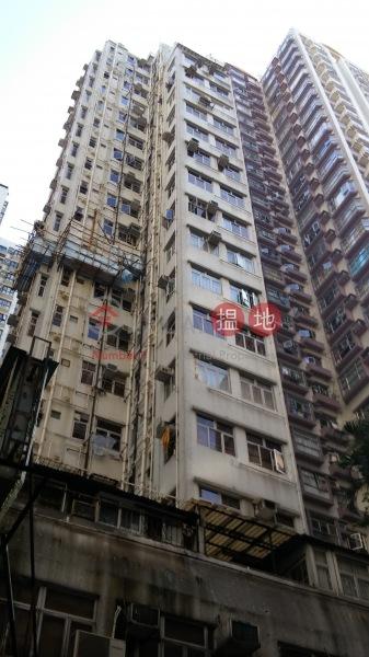 Siu Nin Building (Siu Nin Building) North Point|搵地(OneDay)(1)