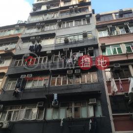 80 TAK KU LING ROAD,Kowloon City, Kowloon
