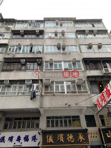 4 Baker Street (4 Baker Street) Hung Hom|搵地(OneDay)(1)