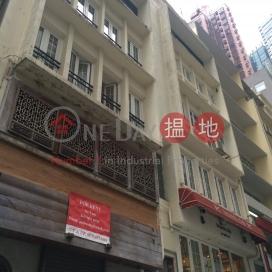 卑利街68號,蘇豪區, 香港島