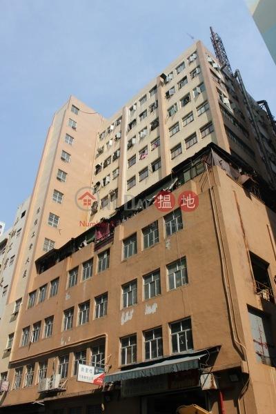 匯恆工業大廈 (Hanway Industrial Building) 屯門|搵地(OneDay)(3)