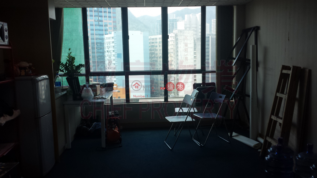 Property Search Hong Kong | OneDay | Office / Commercial Property | Rental Listings | New Trend Centre