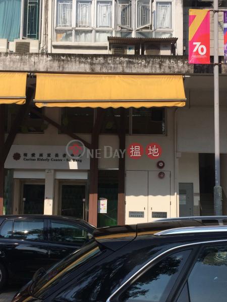 萬年街71號 (71 Man Nin Street) 西貢|搵地(OneDay)(1)