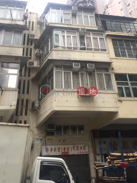 石塘街3號 (3 Shek Tong Street) 土瓜灣|搵地(OneDay)(1)