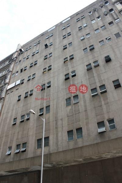 東海工業大廈(東海大廈) (Eastern Sea Industrial Building) 葵涌|搵地(OneDay)(4)