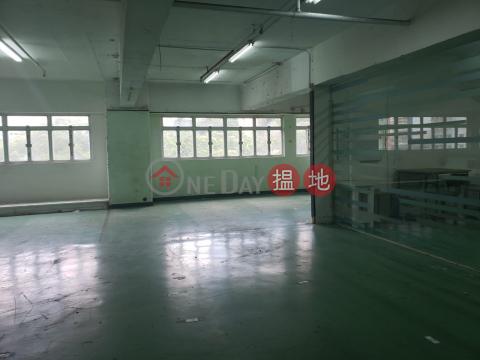 HING FLOOR GOOD VIEWS Kwai Tsing DistrictBold Win Industrial Building(Bold Win Industrial Building)Rental Listings (HAPPY-7508413062)_0