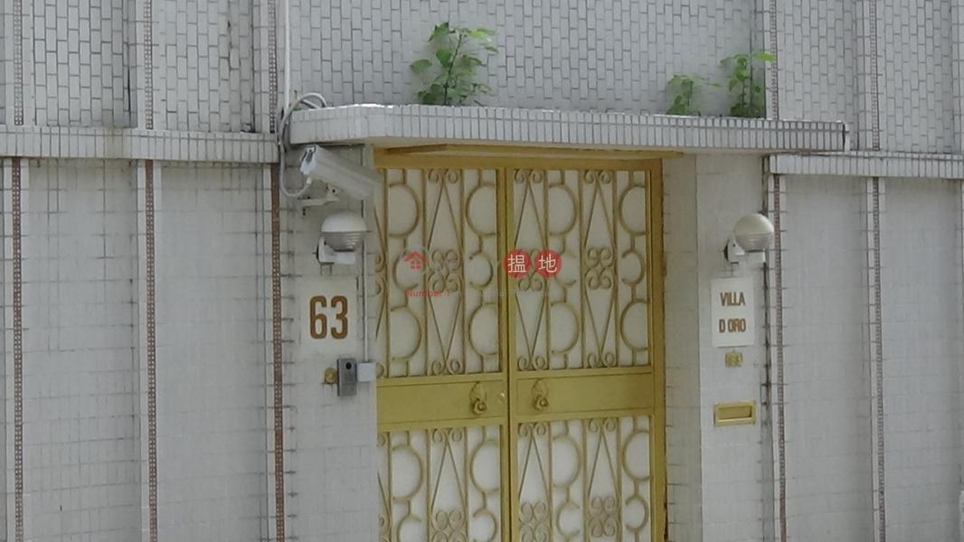 Villa D\'ora (Villa D\'ora) Pok Fu Lam|搵地(OneDay)(2)